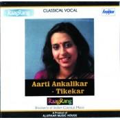 Arti Ankalikar - Audio CD
