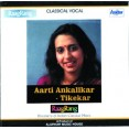 Arti Ankalikar - Audio CD