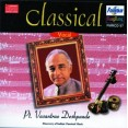Vasantrao Deshpande (Classical Vocal) - Audio CD