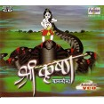 Shree Krishna Bal Leela - श्री कृष्ण बाळ लीला - VCD