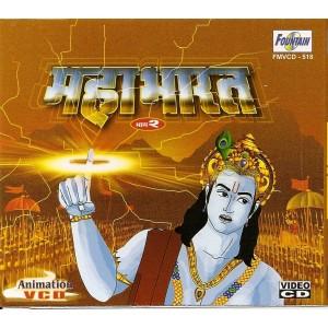 Mahabharat (Vol 2) - महाभारत (भाग २) - VCD