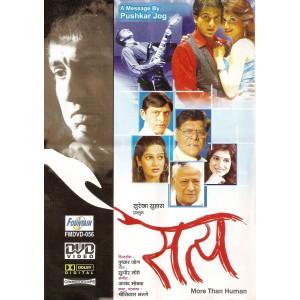 Satya - सत्य - DVD