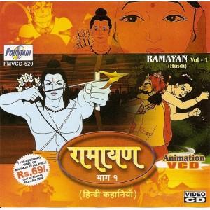 Ramayan (Vol 1) - रामायण (भाग १) - VCD