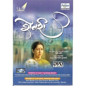 Shevri - शेवरी - DVD