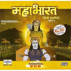 Mahabharat (Vol 1) - महाभारत (भाग १) - VCD