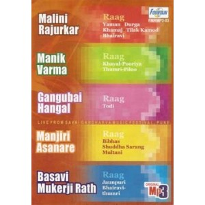 Raag by Malini Rajurkar, Manik Verma & others - MP3