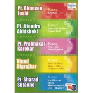 Raag by Bhimsen Joshi, Jitendra Abhisheki & others - MP3