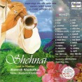 Shehnai (Lalat To Bhairavi) - शहनाई (ललाट टू भैरवी) - Audio CD