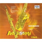 Ae Jindagi - Audio CD