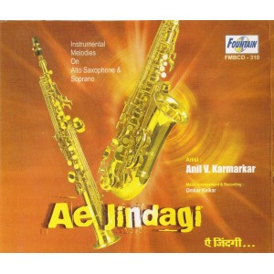 Ae Jindagi - Audio CD