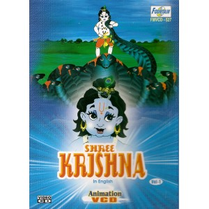 Shree Krishna (Vol 1) - VCD