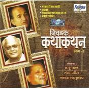 Nivadak Kathakathan (Vol 1) - निवडक कथा कथन (भाग १) - Audio CD