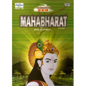 Mahabharat (Vol 1) - VCD