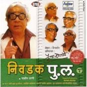 Nivadak Pu La (Vol 1) - निवडक पु. ल. (भाग १) - VCD