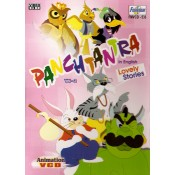 Panchtantra (Vol 2) - Panchtantra (Vol 2) - VCD