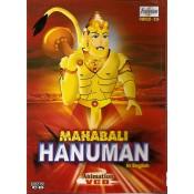 Mahabali Hanuman - VCD