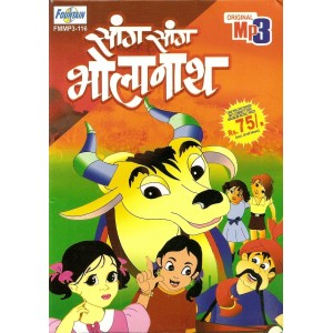 Sang Sang Bholanath - सांग सांग भोलानाथ - MP3