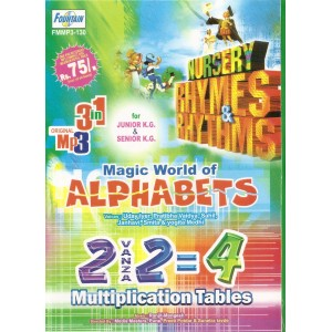 Nursery Rhymes, World Of Alphabets & Multiplication Tables - MP3