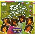Baccho Ki Fulwari - बच्चो की फुलवारी (हिंदी) - VCD