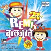 21 Nonstop Remix Baalgeete - 21 Nonstop Remix बालगीते - VCD