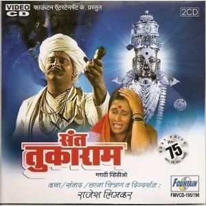 Sant Tukaram - संत तुकाराम - VCD