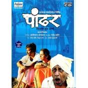 Pandhar - पांढर - VCD
