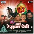 Aai Renuka Devi - आई रेणुका देवी - VCD