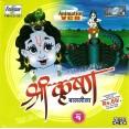 Shri Krishna Bal Leela (Vol 1) - श्री कृष्ण बाळ लीला (भाग १) - VCD