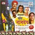 Sant Namdev - संत नामदेव - VCD