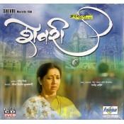 Shevri - शेवरी - VCD