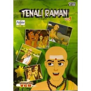 Tenali Raman Vol 1 - VCD