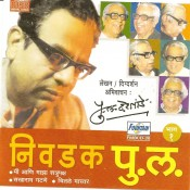 Nivdak Pu La (Vol 1) - निवडक पु. ल. (भाग १) - Audio CD