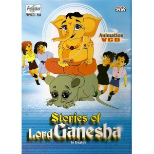 Stories of Lord Ganesha (English) - VCD