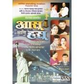 Aasu Ani Hasu - आसू आणि हसू - DVD