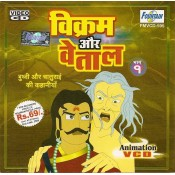Vikram Aur Vetal (Vol 1) - विक्रम और वेताळ (भाग १) - VCD