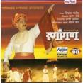 Ranaangan - रणांगण - VCD