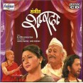 Sangeet Sharda - संगीत शारदा - VCD