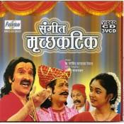 Sangeet Mruchakatik - संगीत मृच्छकटिक - VCD