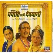 Sangeet Yayati Ani Devyani - संगीत ययाती आणि देवयानी - VCD