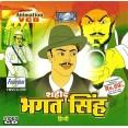Shaheed Bhagat Singh - शहीद भगतसिंग - VCD