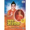 Samrat Ashok - सम्राट अशोक - VCD