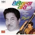 Chediyalya Tara - छेडियल्या तारा - Audio CD