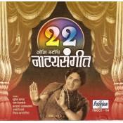 22 Non Stop Natyasangeet - 22 Non Stop नाट्यसंगीत - Audio CD