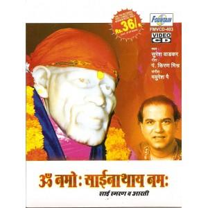 Om Namah Sainathay Namah - ओम नमः साईनाथाय नमः - VCD