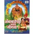 Tenali Raman (Vol 2) - तेनाली रामन (भाग २) - VCD