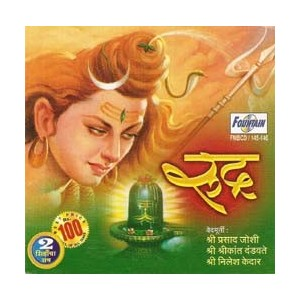 Rudra - रुद्र - Audio CD
