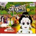 Shri Krishna Baal Leela (Vol 2) - श्री कृष्ण बाल लीला (भाग २) - VCD