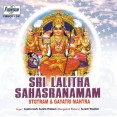 Sri Lalitha Sahasranamam - श्री लालीथा सहस्रनामं  - Audio CD