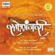 Stotramanjari - स्तोत्रमंजरी - Audio CD