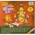 Shri Ganesh Pooja - श्री गणेश पूजा - Audio CD